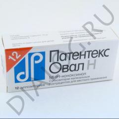 вагинальные свечи патентекс овал-пк1